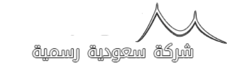انوار المعذر للمظلات والسواتر